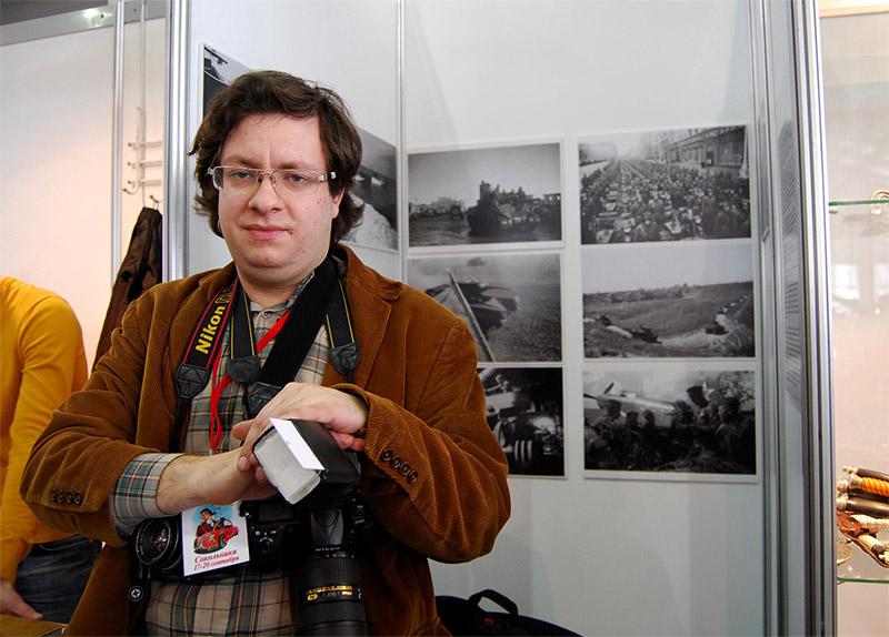 Яков Халип